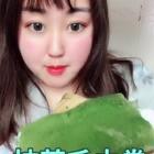 💚抹茶毛巾卷💚 我觉得比脏脏包好吃多了呀!!可能是我喜欢抹茶味的东西吧~#吃秀##热门##美食#@美拍小助手