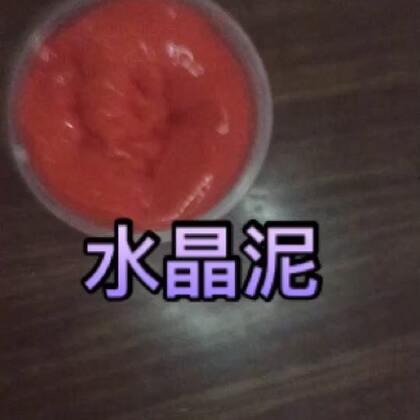 【向日葵🌻小乔🌸美拍】01-20 21:01