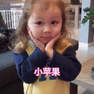 看我的脸像小苹果吗?#宝宝##萌宝宝##混血宝宝##安娜2岁3个月#