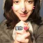 #爱你(陈芳语)#外国人