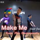 #舞蹈##爵士舞##申旭阔编舞#超级简单的 基础入门爵士舞 U乐国际娱乐🎵 Janet Jackson - Make Me 🎵