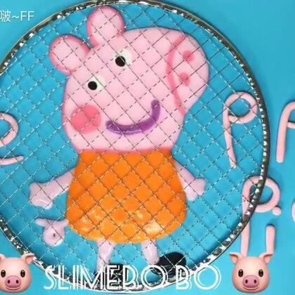 #手工##热门#今天我要做一个精致猪猪女孩🐷哼!配音忘记猪叫了😭😭你还喜欢什么卡通人物小面评论告诉我呀。嘿嘿。炸评最多送转发呀。(文字优先)视频材料全部来自这里可以购买哦😍😍https://weidian.com/s/847388298?wfr=c。 http://m.tb.cn/h.Aa0IHm 微信付款ryx072205102可以购买哦😍😍
