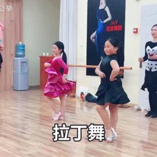 #舞蹈##拉丁舞#国内的拉丁舞女孩儿一样很可爱啊😉