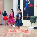 #舞蹈##拉丁舞#放慢节奏,注意时间值💃