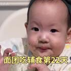 #宝宝##小面团吃辅食啦##小面团6m#+6诺~今天吃成小花猫了😂
