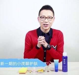 #美妆#在办公室如何使用护肤品#美妆时尚##时尚美妆#