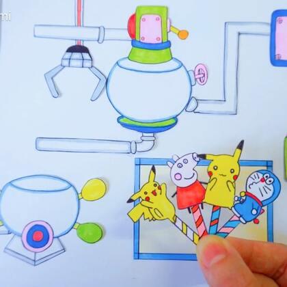 """糖果工厂定格动画🍬敲出""""皮卡丘快使用""""看看,你的皮卡丘使用了啥?🙈#手工##美食##我要上热门#"""