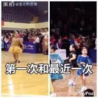 #舞蹈##拉丁舞#左边是宝儿第一次比赛,右边是最近一次参加2017CBDF年终总决赛拿得全国冠军🏆