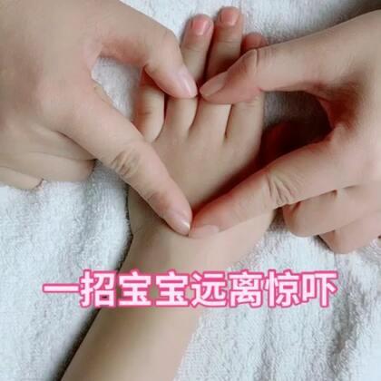 🔴掐揉五指节 位于:手掌背五指第一指间关节。 手法:从手背拇指一一掐指小指,掐3-5次,揉则要30-50次 ✅作用:安神镇惊,祛风痰,通关窍。 适用范围:多用于防治咽炎,惊惕不安,惊风,胸闷,咳嗽,感冒,哮喘等。 学会的朋友双击💕💕支持