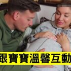 #宝宝#一个准妈妈怀孕后的日常生活,看看和怀孕后的你像吗?有同感的扣1,【从怀孕到产后必听的12节课!】安全度孕期,分娩不用怕,产后更健康。十月菌邀请4位妇产科专家助你打消所有孕产疑虑。 http://m.qlchat.com/live/channel/channelPage/2000000573869399.htm?sourceNo=3