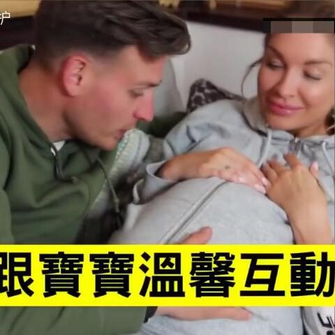 【十月呵护美拍】#宝宝#一个准妈妈怀孕后的日常生...