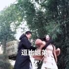 #逗比##搞笑##舞蹈#今天是我弟@我是被拽😁 订婚🉐️日子,希望他们幸福。