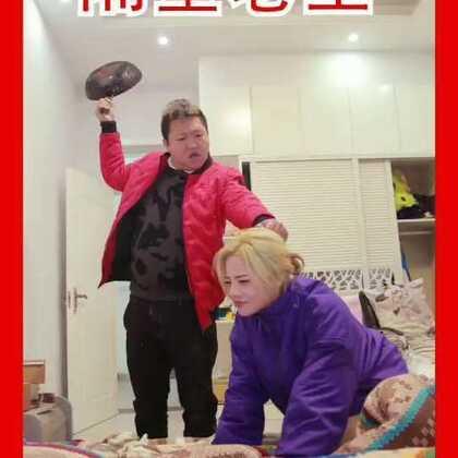 隔壁老王被抓现行#火星喜剧#