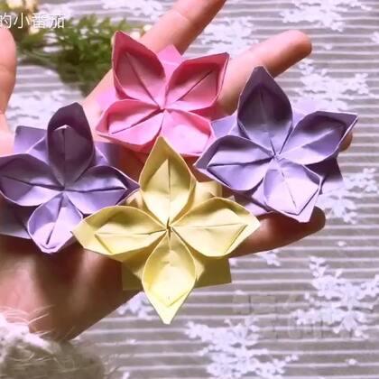 非常简单的装饰花折纸,只需要一张纸就能完成哦!#手工#胶枪获奖名单是@失了宠的小可爱🐮 @Ariel宝宝 @沫沫季阳妈妈👍 记得和我联系哦!
