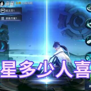 #游戏##王者荣耀#有多少人期待 评论一下😊