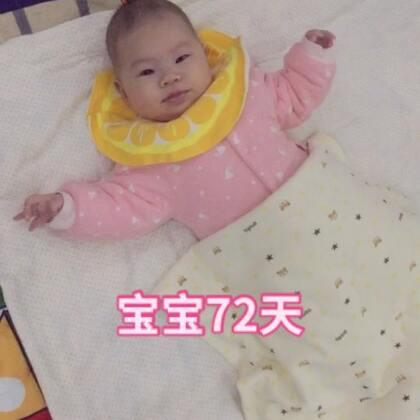 新买了个垫子还不错哦😃#宝宝##萌宝宝##每日一拍#