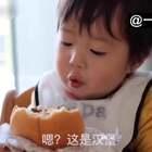 #宝宝#一岁小朋友的吃播😂@美拍小助手 喜欢请点赞+转发 更多精彩请关注微博:一起看MV