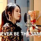 Camila Cabello-Never Be The Same ( cover by J.Fla)#翻唱#
