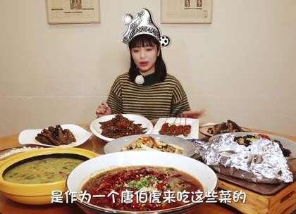 """朵一化身""""唐伯虎""""挑战""""高能""""菜,泥鳅宴的滋味妙不可言!#大胃王朵一##吃秀##美食一朵朵#"""
