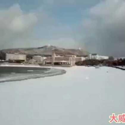 看 !和雪在一起的海!美!