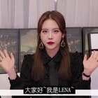 1500万韩币剁手开箱记第一波-服饰篇(上)#蕾娜_Lena##diatv##diabeauty#