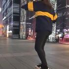 没有热身僵硬的dancing…#长板女孩#失误了……#长板日常#