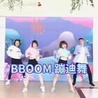 #蹦迪舞bboombboom##boomboom摇##我要上热门@美拍小助手# 这个时候来蹦迪舞,是不是有些晚~ 依然希望得到大家的点赞支持哟👍🏻