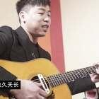 和陌生人唱歌-胡彦斌弹唱《想》,超好听的!#音乐##明星#