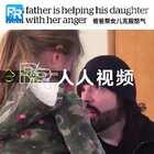 孩子发脾气哭闹,先别打骂,别急着大声嚷嚷,看看这位外国爸爸怎么开导女儿不要生气太久,学会这招全搞定!超暖的视频~