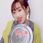 夜上海-谁还记得依萍啊? 花了心思,记得点赞关注哟!爱你们#精选##搞笑#