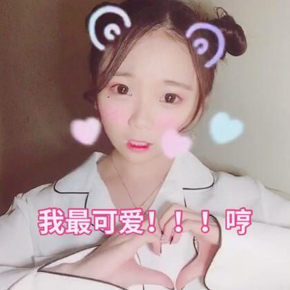 #小萝莉##原创手势舞##精选#嘿嘿!小编!我超认真的!!!