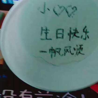 【霹雳娇娃丶美拍】01-25 08:21