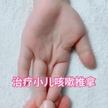 【熠熠妈咪育儿课堂美拍】01-25 16:50
