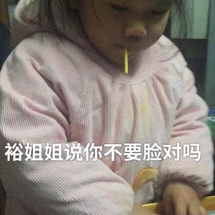 【陆鑫裕美拍】01-25 21:42