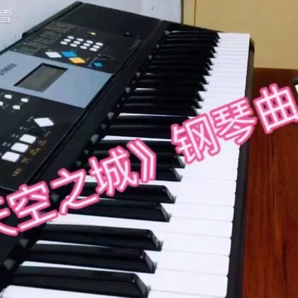 想学钢琴的小伙伴们,快快点进来看看👍🏻👍🏻👍🏻#我要上热门##自学成才##钢琴教学时间#