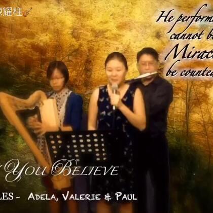 """🎼🎶迪斯尼 埃及王子 主题曲 《There will be Miracles • When You Believe》 歌手:Adela Foo 银笛:陳耀柱PaulC 竖琴:杨慧清Valerie 🇪🇬👑 """"祂行大事 不可测度、行奇事 不可胜数...""""~约伯记9:10 #竖琴##长笛##赞美诗#"""