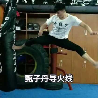 #运动#训练记录时刻,影视腿法!#美拍运动季##我要上热门#