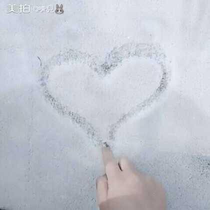 【晴兒🐰美拍】01-26 13:01