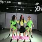 #精选#泫雅最火舞蹈liphip,星期舞的小姐姐翻跳,留下小心心,#太原爵士舞##泫雅lip&hip#