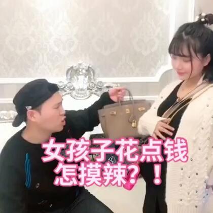 中韩夫妇的婚后生活!#女孩子花点钱怎么啦!##我要上热门#