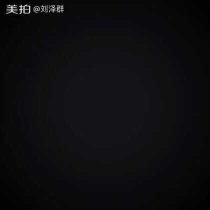 #精选##唱歌#
