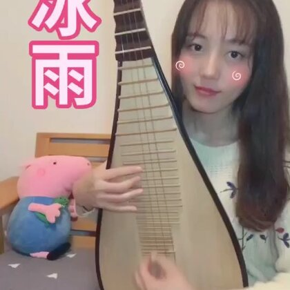 #音乐##精选#