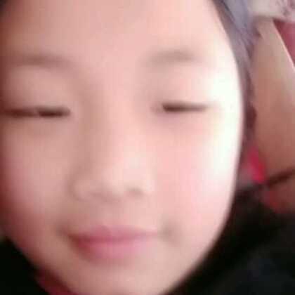 十岁小女孩唱的。