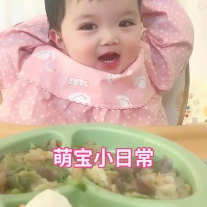 #宝宝#给大家来个吃饭合集,哈哈终于知道长视频怎么弄了,这回还短吗?