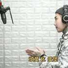 """頑童MJ116 ft. 魔王蛋堡 """"二手車"""" x """"踩腳踏車"""" ins: tomsonflo #翻唱##音樂##唱歌#"""