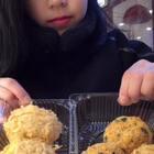 鲍师傅 我们家这边的假鲍师傅 竟然很好吃! !蛋糕体软糯 肉松香#吃秀##我要上热门#