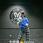 #舞蹈# May J Lee编舞《Drops》最近这支舞好火😄不过May J女神的感觉真的蛮难找😂#drops##精选#
