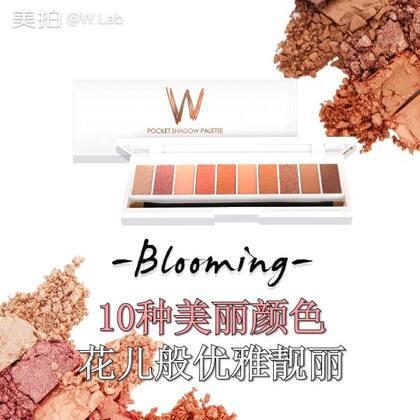 对的,有一位韩国美妆大师使用的W.Lab眼影盘✨ 就是W.Lab眼影盘Blooming!🌸 #美妆##眼影盘##种草推荐#