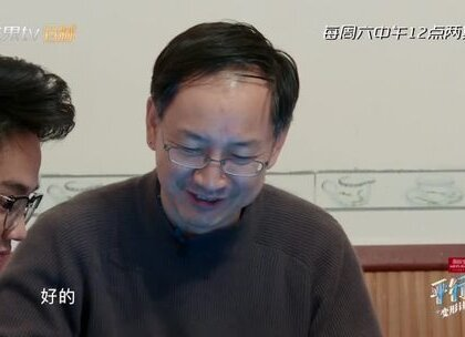 #变形计#村里兽医名叫刘德华,是全村多才多艺的明星~👍