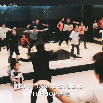 #梧州spt舞蹈工作室#寒假hiphop课堂